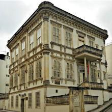 Ordu Paşaoğlu Konağı Etnografya Müzesi